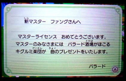 blog20130114d.jpg