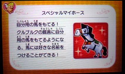 blog20130114n.jpg