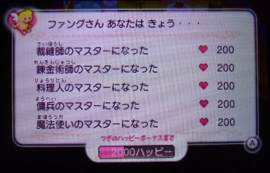blog20130121a.jpg