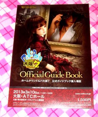 blog20130226u.jpg