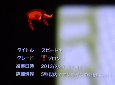 blog20130227f.jpg