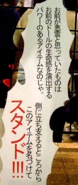 blog20130310m.jpg