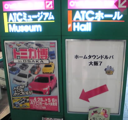 blog20130311c.jpg