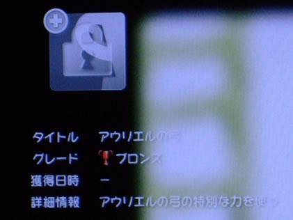 blog20130319c.jpg