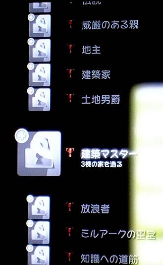 blog20130319e.jpg