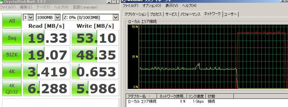 mzk-wg300nx.png