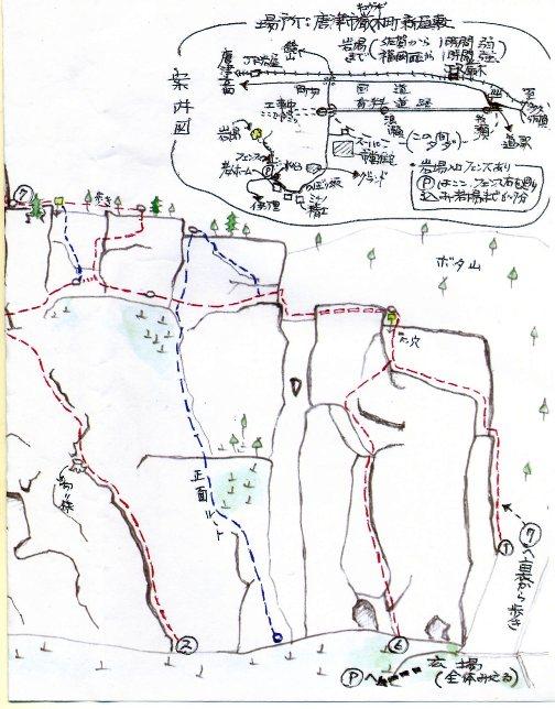 岩屋のルート図-200