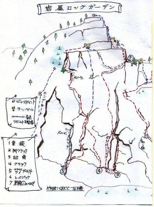 岩屋のルート図-100