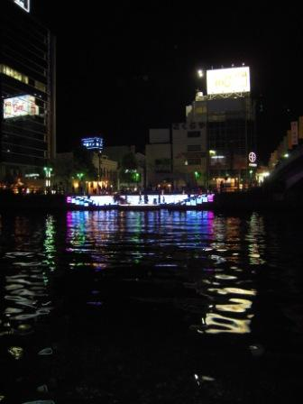 sinmachigawa