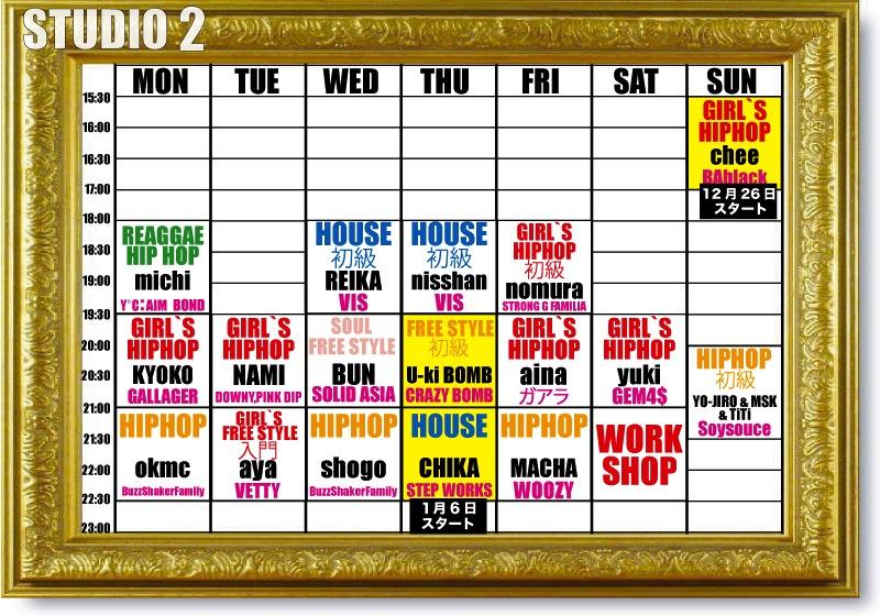 lesson-schedule-02.jpg