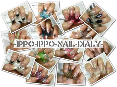 nail album