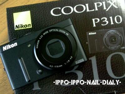 Nikon P310①