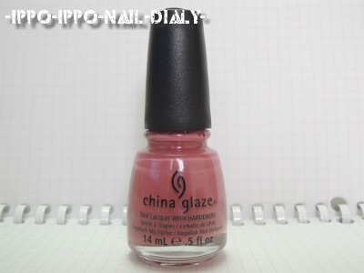 China Glaze 70312①