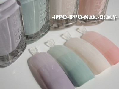 essie 2012 wedding②