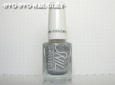 TiNS 057①