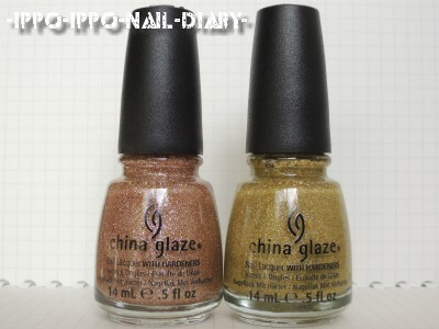 china glaze 2012 holiday joy