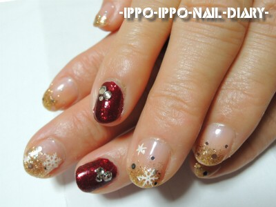 others nail②