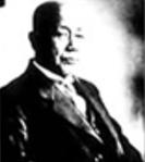 中川小十郎翁