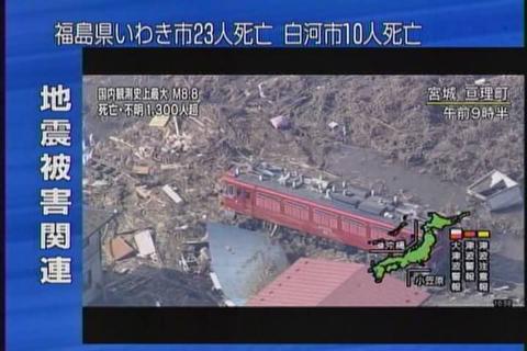 11年03月11日21時35分-NHK総合(東京)-番組名未取得-0(4)