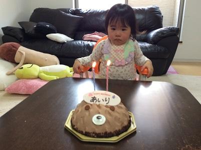 二歳おめでとう!