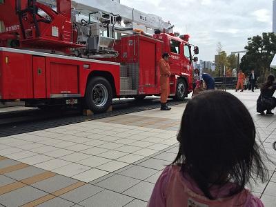 消防車との出会い