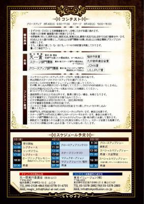 blog0401p4.jpg