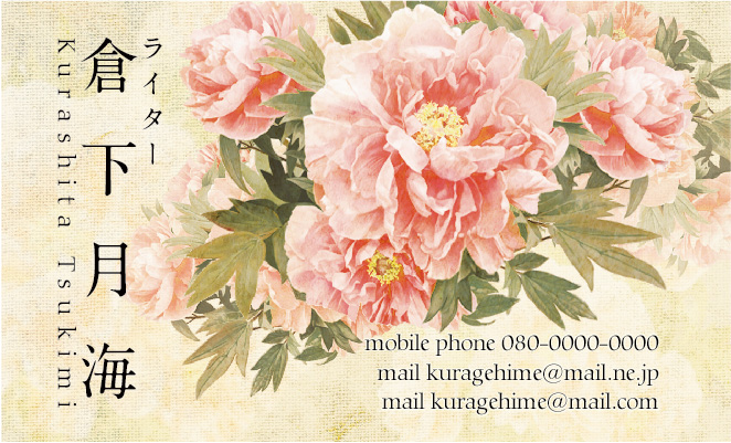 blog_0328_omo.jpg