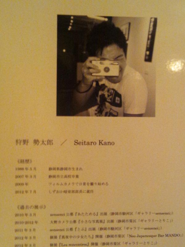 kano2.jpg