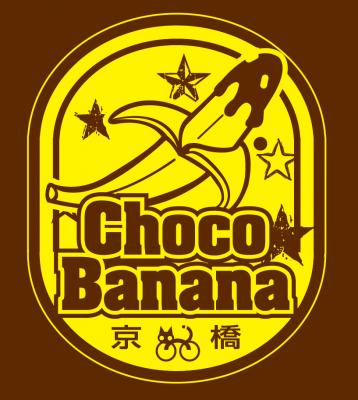 sc_chocobanana_2c.png