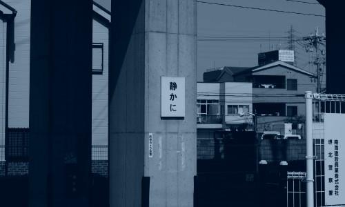 Seiho057.jpg