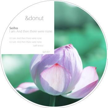 donut-001resiz.jpg