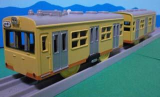 三岐鉄道 601系-1