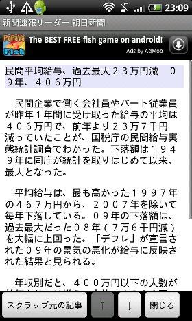 newsReader_2.jpg