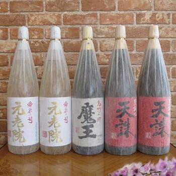 元老院・魔王・天誅【白玉醸造】 限定焼酎3本セット