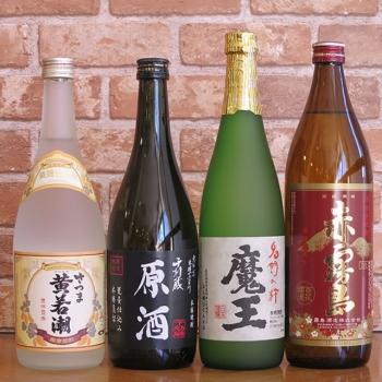 黄若潮・千刻蔵原酒・魔王・赤霧島 4本セット