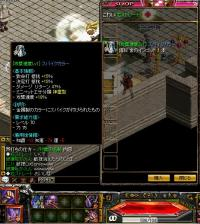 RedStone 10.12.22[41]