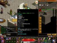 RedStone 10.12.22[46]