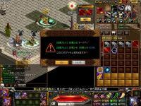 RedStone 10.12.22[45]