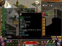 RedStone 10.12.22[50]