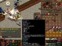 RedStone 10.12.23[81]