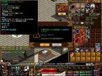 RedStone 10.12.25[16]