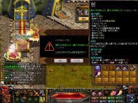 RedStone 10.12.25[45]