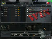ScreenShot_1298.png