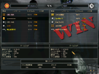 ScreenShot_1503.png
