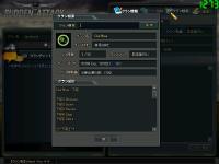 ScreenShot_1703.png