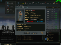 ScreenShot_2154.png