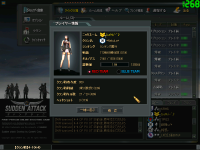 ScreenShot_2165.png