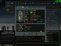 ScreenShot_2200_20110105001932.jpg