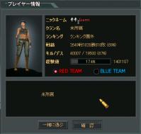 screenshot_20000.png