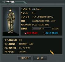 senseki_20100330001851.png